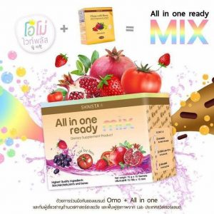 All In One Ready Mix by Skinista
