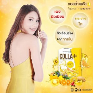 Colla Plus Collagen