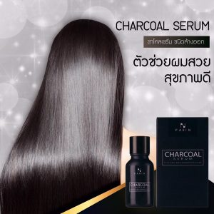 PARIN Charcoal Serum