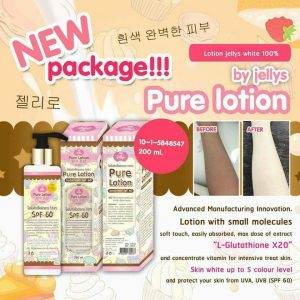 Pure Lotion by Jellys