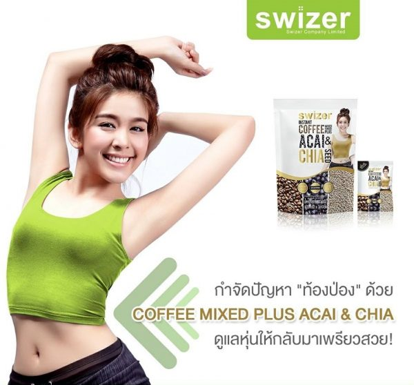 Swizer Coffee Mixed Acai&Chai Seed