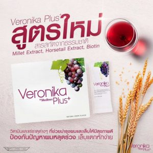 Veronika Plus by Medileen