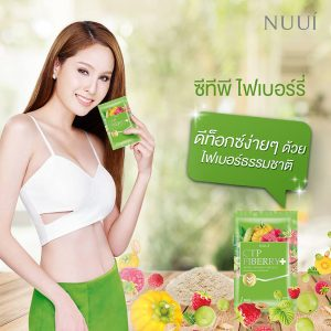 CTP Fiberry Detox by NUUI'