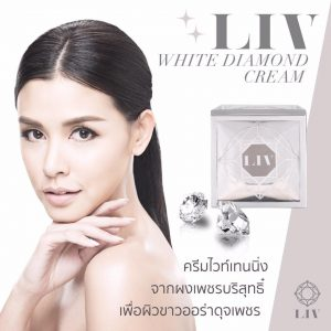 Liv White Diamond Cream