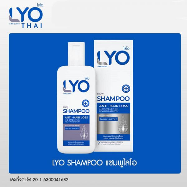 Lyo Shampoo Anti – Hair Loss