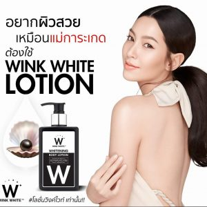 Wink-White-Whitening-Body-Lotion
